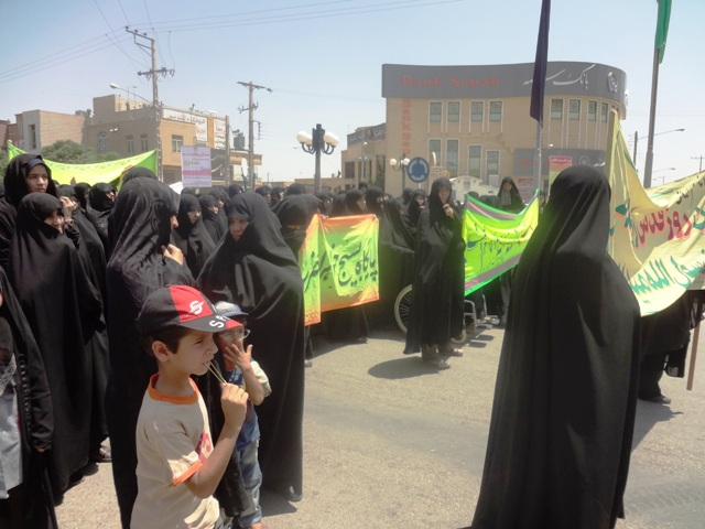 راهپیمایی روز قدس 94- واحد ام الائمه شهرستان بشرویه
